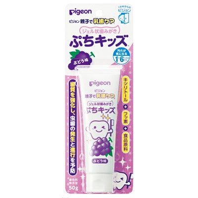 Pigeon Baby Toothpaste 50g Grape Favor
