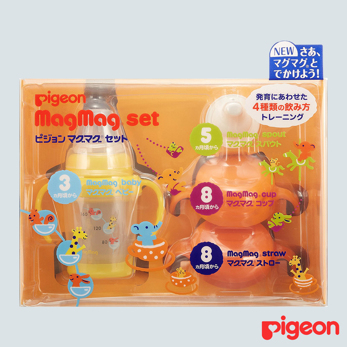 Pigeon MUGMUG Training Cup All in One Set