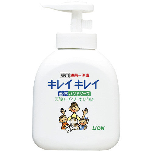 Lion Hand Soap 250ml