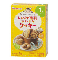 Wakodo Baby Microwave Cookie Mix 4pc