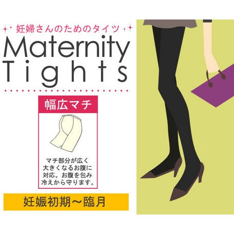 Maternity Tights M-L