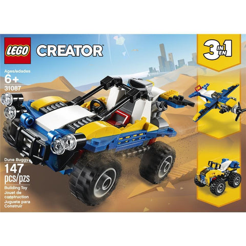 Creator Dune Buggy Front Product Image