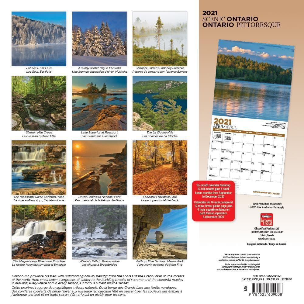 Ontario Wild and Scenic 2021 Wall Calendar by Wyman Publishing
