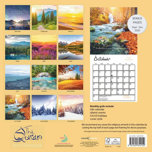 The Quran 2021 Wall Calendar Back Cover Image