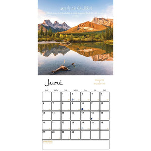The Quran 2021 Wall Calendar Alternate Page Image