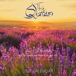 The Quran 2021 Wall Calendar Cover Image