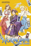 Noragami Stray Stories 1 Paper Back