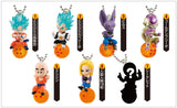 Dragon Ball Z Figure Strap Series 2 (Random 1 Piece)