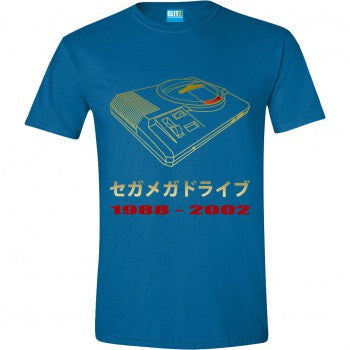 Pixel History Two Blue T-Shirt