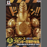 One Piece Iron Pirate Film Gold Statue