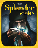 Space Cowboys - Splendor Board Game