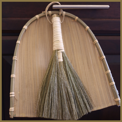 Neat Jhoi Broom Set - Natural