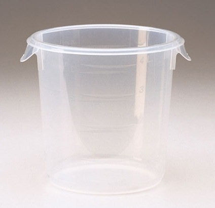 2 Qt Clear Round Food Container Uses Lid 5722 (5720-24)
