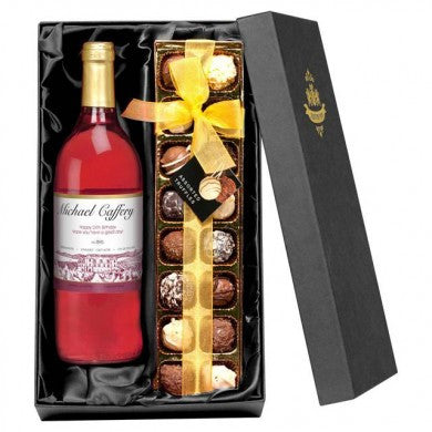 French AC Vineyard Rosé Personalised Wine With Luxury Chocolates