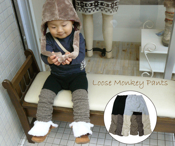 Japanese Monkey Pants - JAP3790