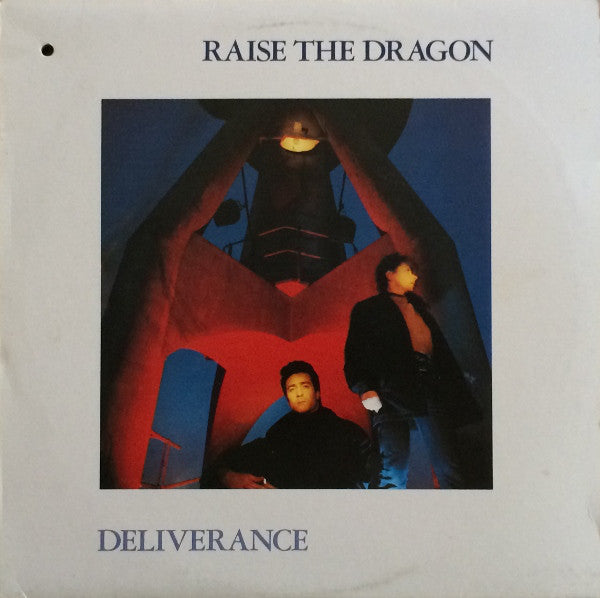 "Raise The Dragon - Deliverance (12"", EP, Used) - Used Records - I.R.S. Records at Funky Moose Records"