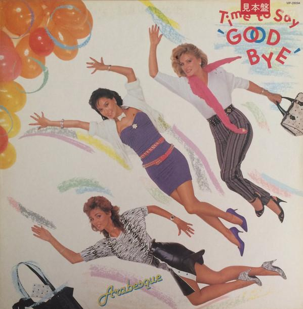 "Arabesque - Time To Say ""Good Bye"" (LP, Album, Promo, Used)Used Records"