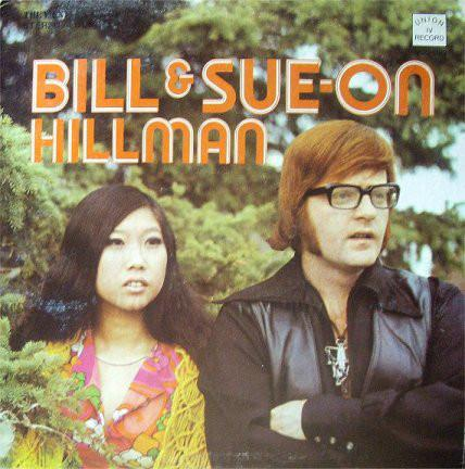 Bill & Sue-on Hillman - Western Union Stereo Album No.3 (LP, Album, Used)Used Records