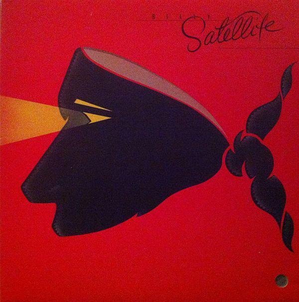 Billy Satellite - Billy Satellite (LP, Album, Used)Used Records