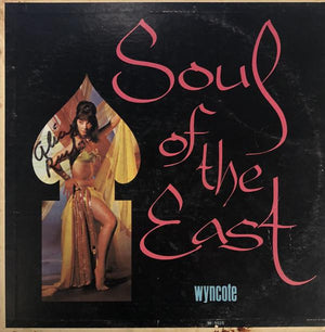 Buddy Sarkissian And His Mecca Four - Soul Of The East (LP, Album, Mono, Used)Used Records
