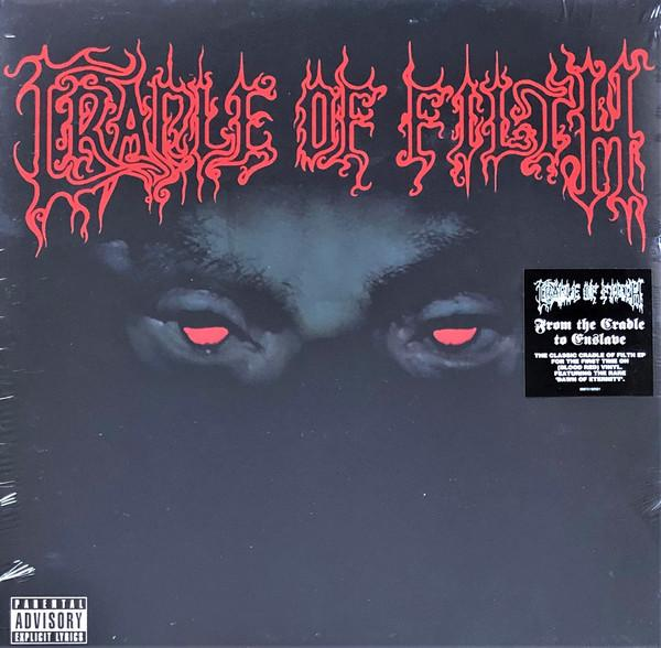 Cradle Of Filth - From The Cradle To Enslave E.P. (Reissue)Vinyl