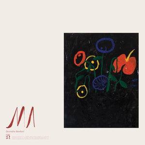 Devendra Banhart - Ma (Limited Edition)Vinyl
