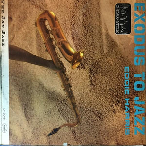 Eddie Harris - Exodus To Jazz (LP, Album, Used)Used Records