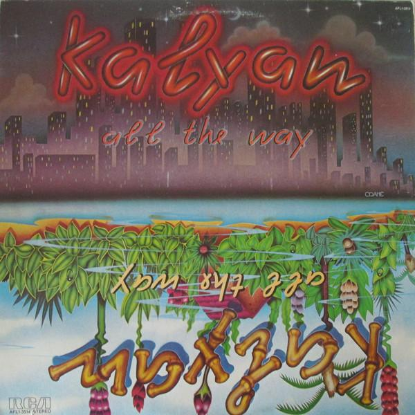 Kalyan - All The Way (LP, Album, Used)Used Records