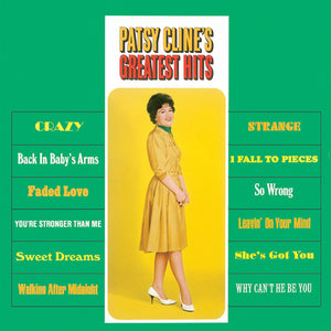 Patsy Cline - Patsy Cline's Greatest Hits (Reissue)Vinyl