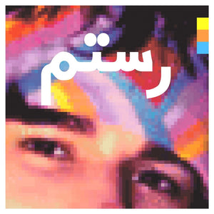 Rostam - Half-Light (2LP)Vinyl