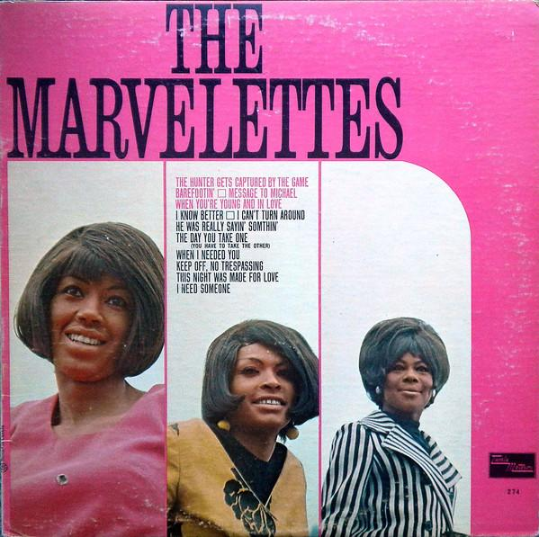 The Marvelettes - The Marvelettes (LP, Mono, Used)Used Records