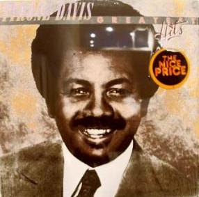 Tyrone Davis - Greatest Hits (LP, Comp, Used)Used Records