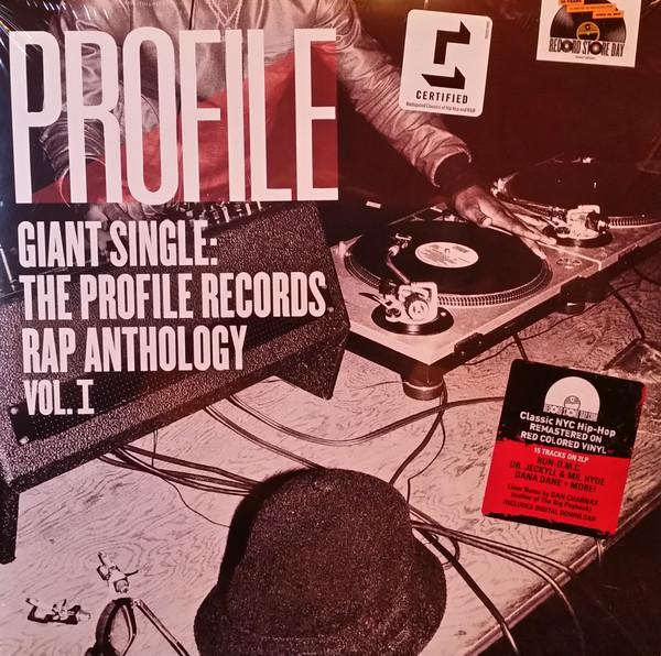 Various - Giant Single: The Profile Records Rap Anthology Vol. I (2LP, Limited Edition, Remastered)Vinyl