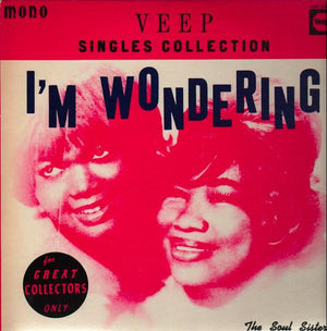 Various - I'm Wondering - Veep Singles Collection (LP, Comp, Used)Used Records