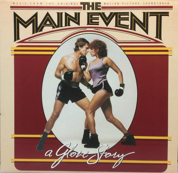 Various - The Main Event (A Glove Story) (LP, Album, Used)Used Records