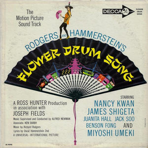 Various - The Motion Picture Sound Track - Rodgers & Hammerstein's Flower Drum Song (LP, Mono, Used)Used Records