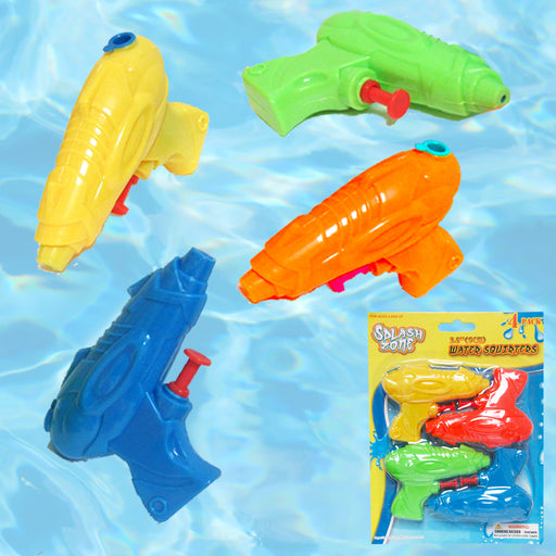 4 Squirt Guns Kids Water Toy Pump Shooter Blaster Swimming Pool Play Fun Bathtub