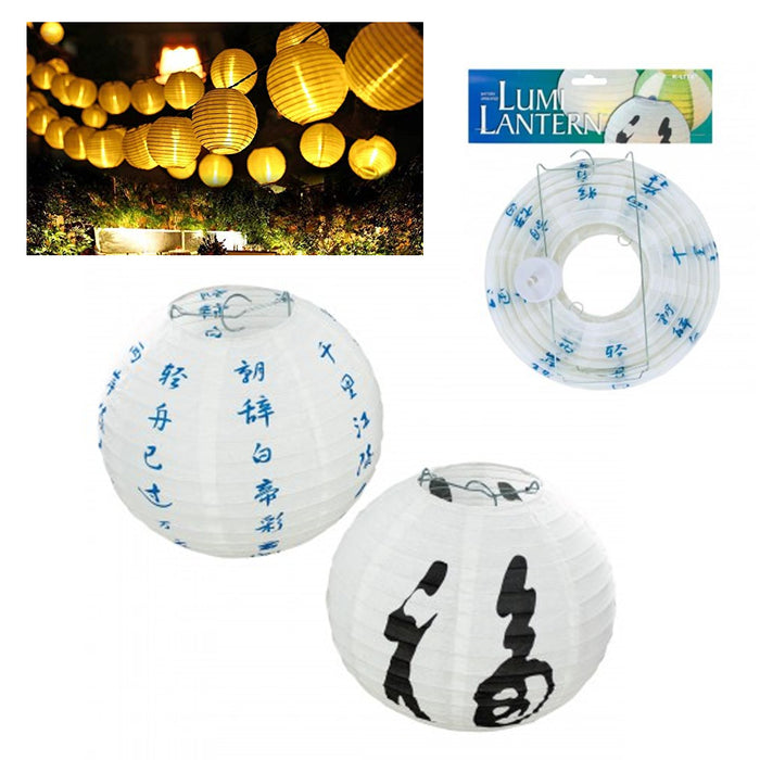 8 White Paper Chinese Lanterns Hang Lamp Light Sky Fire Fly Candle Party Wedding