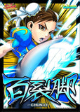 Chun Li Collectible card with quick kick