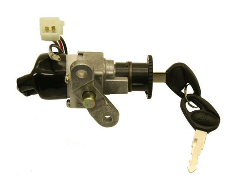 Ignition Switch - Qingqi QM50QT-B2 Ignition Switch > Part #148GRS247