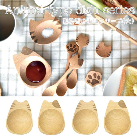 Wooden animal kitten dishes