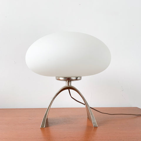 Mid Century Modern Laurel Arch Lamp with Mushroom Glass Top