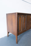 Broyhill Emphasis Sideboard/Buffet