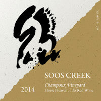 Soos Creek Champoux Vineyard Red 2014