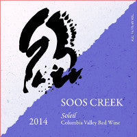 Soos Creek Soleil Red Wine 2014