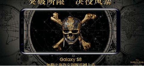 Galaxy S8 pirates