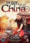 Guy Martin Our Guy in China DVD/BluRay
