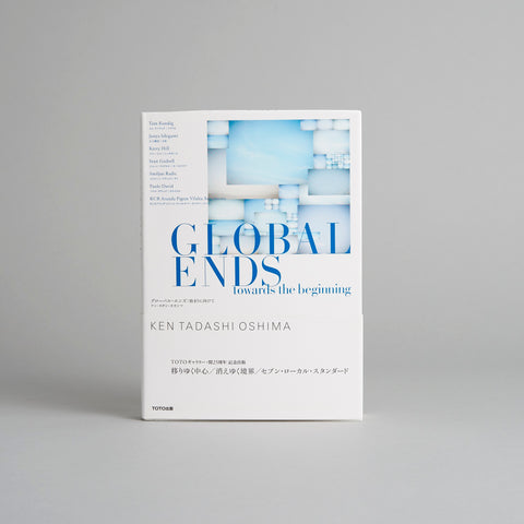 Global Ends: Towards The Beginning by Ken Tadashi Oshima