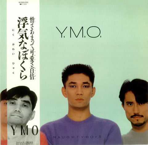 Yellow Magic Orchestra ‎– Naughty Boys - LP 1983