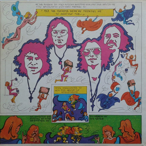 Poll - Poll - LP 1972 First Press !! with Comic Magazine Inside !!!